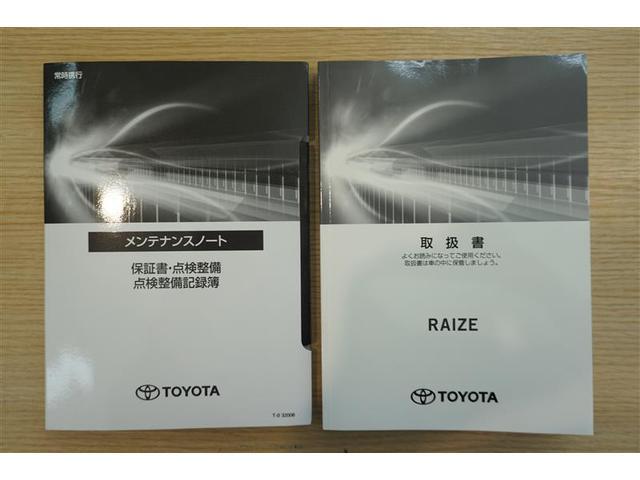 Z フルセグ DVD再生 バックカメラ 衝突被害軽減システム ETC LEDヘッドランプ ワンオーナー(16枚目)