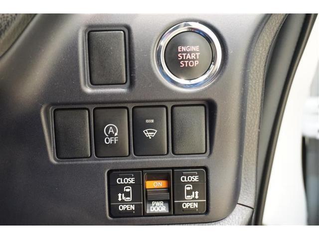 【スマートエントリーシステム】ブレーキを踏みながらエンジンスイッチを押すだけでエンジンスタートが可能です☆