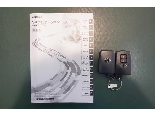 ZS 煌II フルセグ DVD再生 バックカメラ 衝突被害軽減システム 両側電動スライド LEDヘッドランプ ウオークスルー 乗車定員7人 3列シート アイドリングストップ(16枚目)