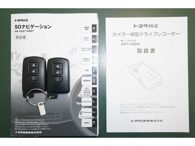 X フルセグ バックカメラ ETC ドラレコ 電動スライドドア LEDヘッドランプ ウオークスルー 乗車定員7人 3列シート アイドリングストップ(19枚目)