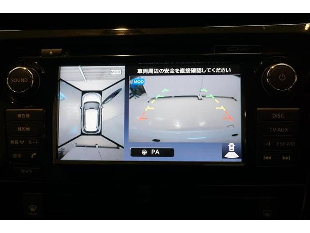 20XTエマージェンシ フルセグ DVD再生 バックカメラ 衝突被害軽減システム LEDヘッドランプ(9枚目)