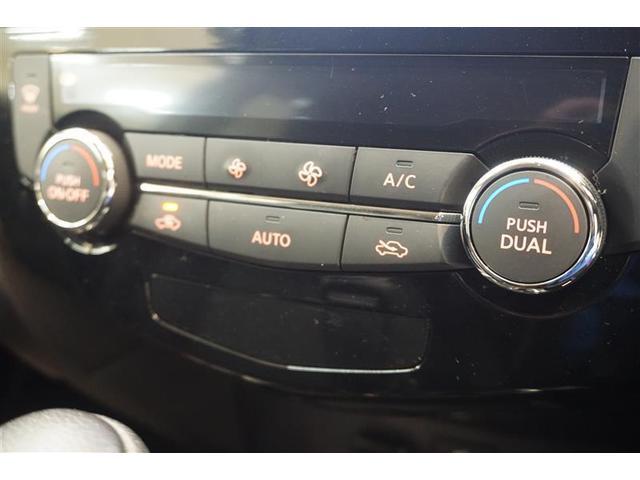 20XTエマージェンシ フルセグ DVD再生 バックカメラ 衝突被害軽減システム LEDヘッドランプ(10枚目)