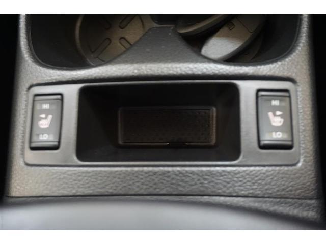 20XTエマージェンシ フルセグ DVD再生 バックカメラ 衝突被害軽減システム LEDヘッドランプ(11枚目)