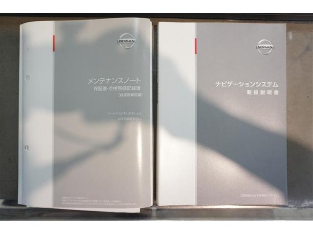 20XTエマージェンシ フルセグ DVD再生 バックカメラ 衝突被害軽減システム LEDヘッドランプ(18枚目)