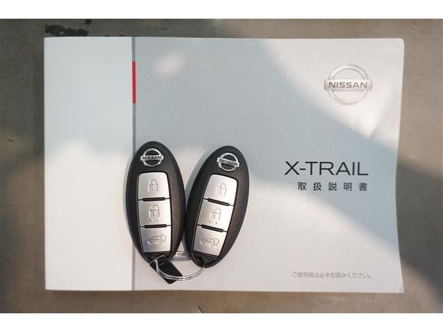 20XTエマージェンシ フルセグ DVD再生 バックカメラ 衝突被害軽減システム LEDヘッドランプ(19枚目)
