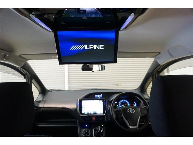ハイブリッドV フルセグ メモリーナビ 後席モニター バックカメラ 両側電動スライド LEDヘッドランプ 乗車定員7人 3列シート(11枚目)