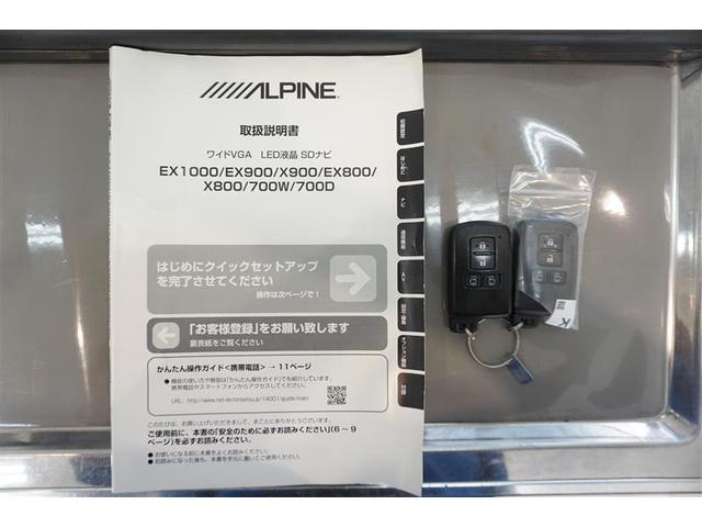 ハイブリッドV フルセグ メモリーナビ 後席モニター バックカメラ 両側電動スライド LEDヘッドランプ 乗車定員7人 3列シート(20枚目)