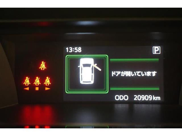 カスタムG フルセグ メモリーナビ DVD再生 バックカメラ 衝突被害軽減システム ETC 両側電動スライド LEDヘッドランプ ワンオーナー 記録簿 アイドリングストップ(9枚目)