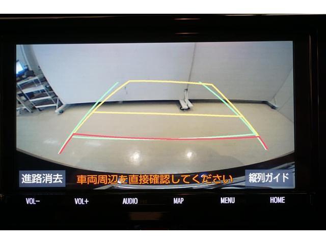 カスタムG フルセグ メモリーナビ DVD再生 バックカメラ 衝突被害軽減システム ETC 両側電動スライド LEDヘッドランプ ワンオーナー 記録簿 アイドリングストップ(11枚目)