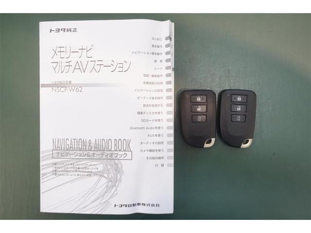 F ジャック ワンセグ メモリーナビ バックカメラ 電動スライドドア ワンオーナー(19枚目)