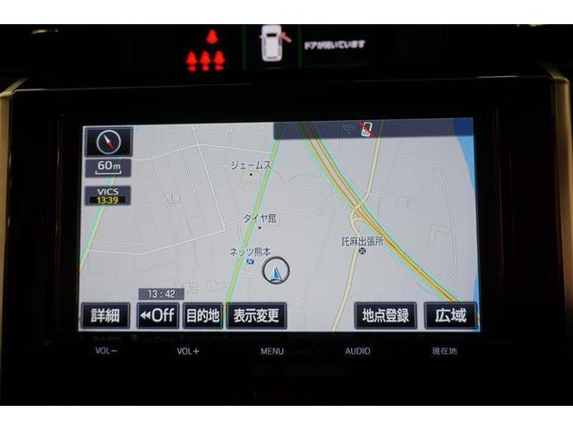 カスタムG S フルセグ メモリーナビ バックカメラ 衝突被害軽減システム 両側電動スライド LEDヘッドランプ ワンオーナー 記録簿 アイドリングストップ(9枚目)
