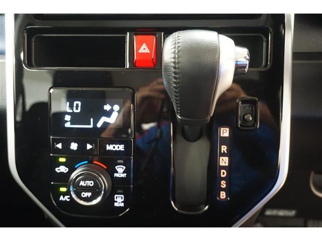 カスタムG S フルセグ メモリーナビ バックカメラ 衝突被害軽減システム 両側電動スライド LEDヘッドランプ ワンオーナー 記録簿 アイドリングストップ(11枚目)
