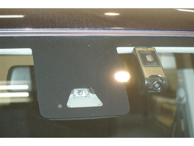 カスタムG S フルセグ メモリーナビ バックカメラ 衝突被害軽減システム 両側電動スライド LEDヘッドランプ ワンオーナー 記録簿 アイドリングストップ(18枚目)