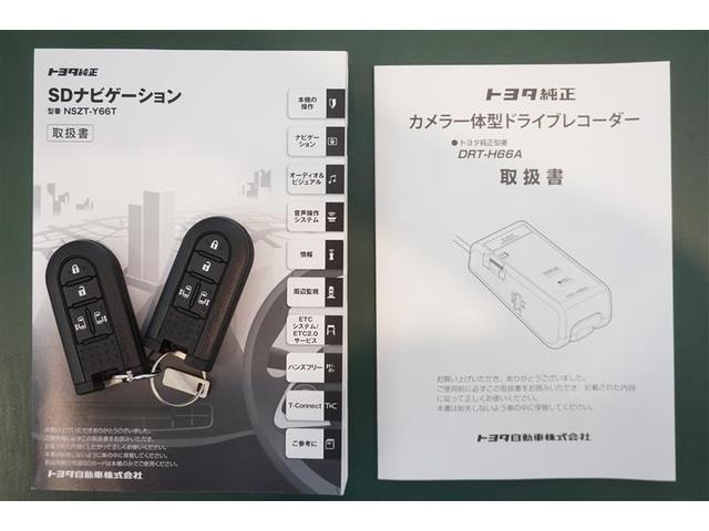 カスタムG S フルセグ メモリーナビ バックカメラ 衝突被害軽減システム 両側電動スライド LEDヘッドランプ ワンオーナー 記録簿 アイドリングストップ(20枚目)