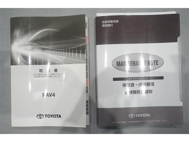 アドベンチャー 4WD フルセグ メモリーナビ DVD再生 バックカメラ 衝突被害軽減システム LEDヘッドランプ(19枚目)