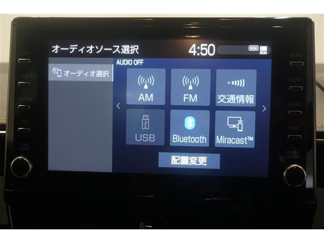 ハイブリッド ダブルバイビー メモリーナビ バックカメラ 衝突被害軽減システム LEDヘッドランプ(8枚目)