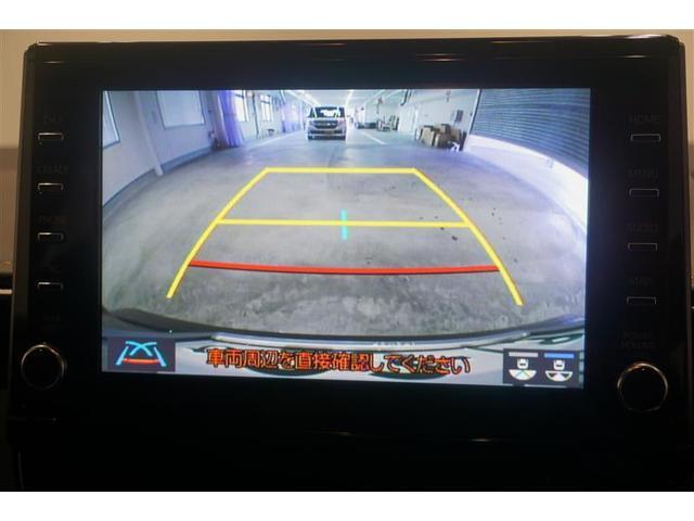 ハイブリッド ダブルバイビー メモリーナビ バックカメラ 衝突被害軽減システム LEDヘッドランプ(9枚目)