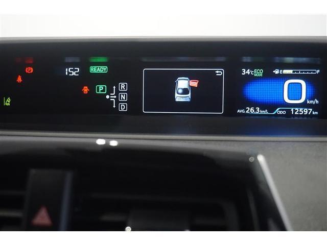 S フルセグ メモリーナビ 衝突被害軽減システム LEDヘッドランプ ワンオーナー(9枚目)