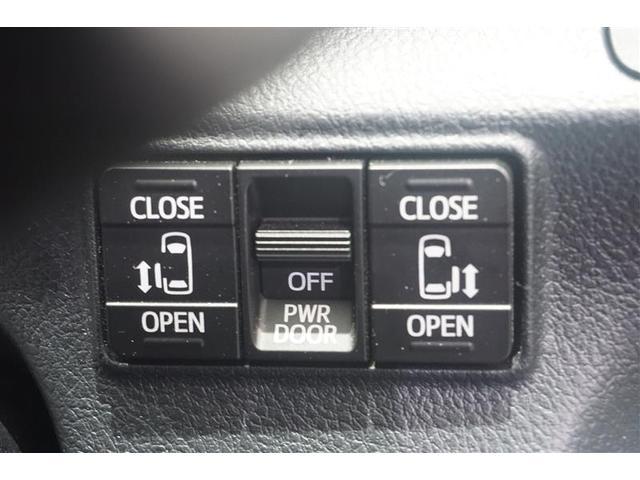 G クエロ フルセグ メモリーナビ バックカメラ 衝突被害軽減システム ETC 両側電動スライド LEDヘッドランプ ウオークスルー 乗車定員7人 3列シート アイドリングストップ(15枚目)
