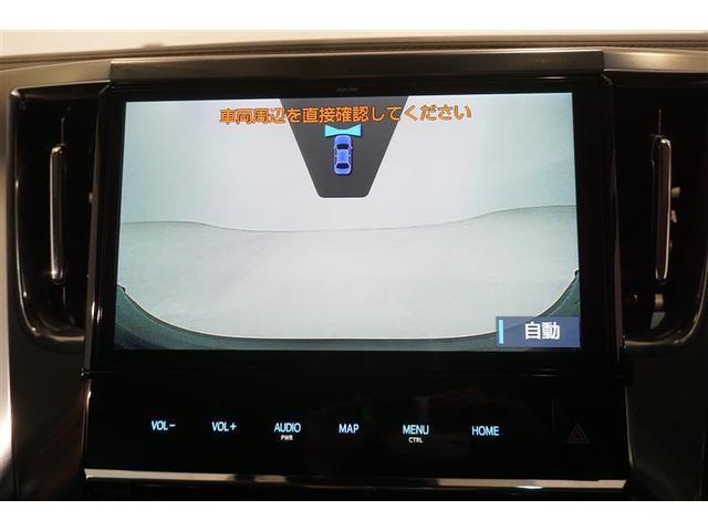 2.5Z Gエディション フルセグ DVDナビ 後席モニター バックカメラ 衝突被害軽減システム 両側電動スライド 乗車定員7人 記録簿(12枚目)
