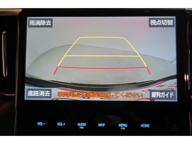 2.5Z Gエディション フルセグ DVDナビ 後席モニター バックカメラ 衝突被害軽減システム 両側電動スライド 乗車定員7人 記録簿(13枚目)