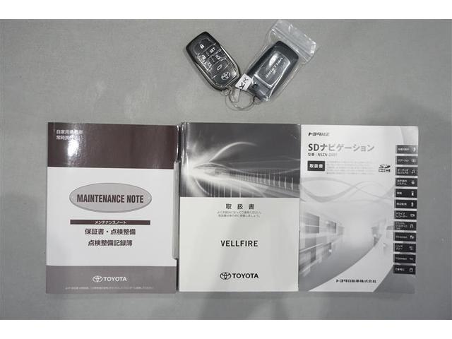 2.5Z Gエディション フルセグ DVDナビ 後席モニター バックカメラ 衝突被害軽減システム 両側電動スライド 乗車定員7人 記録簿(19枚目)