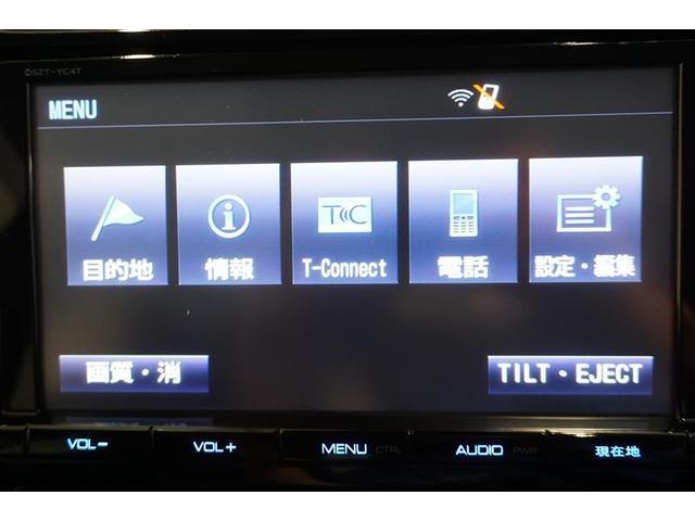 Sツーリングセレクション フルセグ メモリーナビ DVD再生 バックカメラ 衝突被害軽減システム LEDヘッドランプ(10枚目)