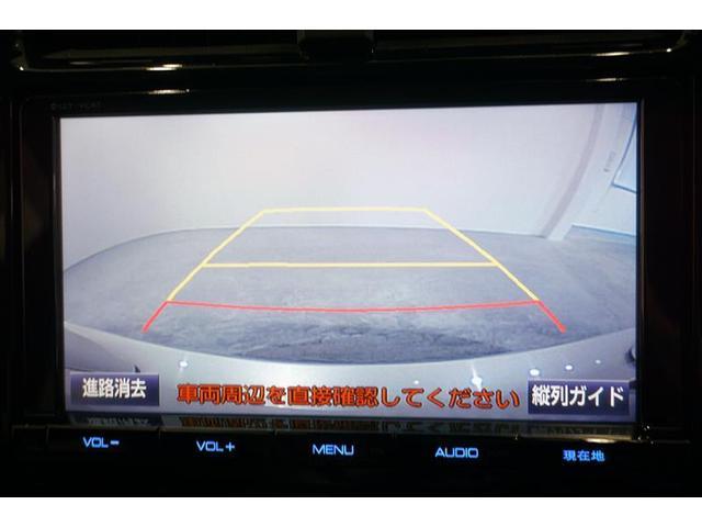 Sツーリングセレクション フルセグ メモリーナビ DVD再生 バックカメラ 衝突被害軽減システム LEDヘッドランプ(11枚目)