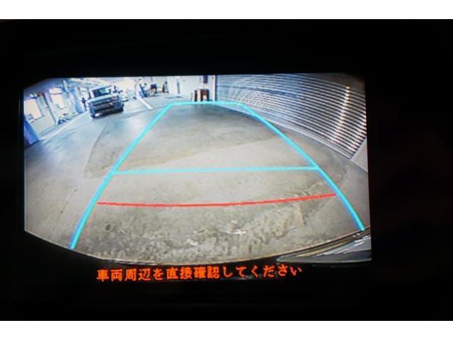 スーパーGL フルセグ メモリーナビ バックカメラ 衝突被害軽減システム ETC LEDヘッドランプ ワンオーナー 記録簿 ディーゼル(10枚目)