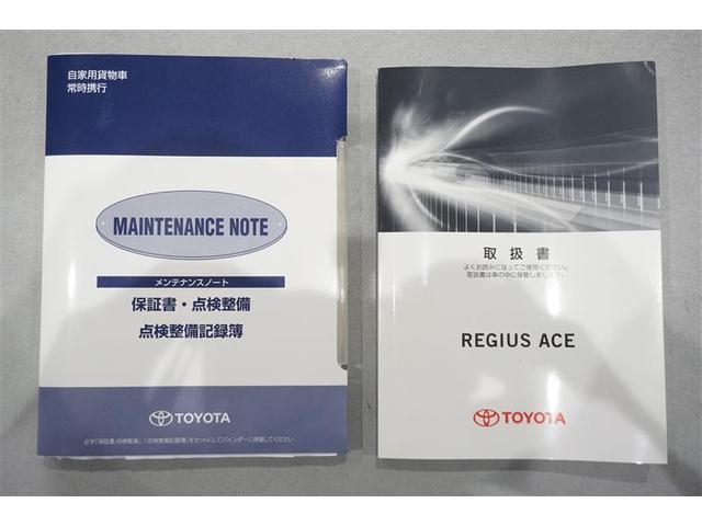 スーパーGL フルセグ メモリーナビ バックカメラ 衝突被害軽減システム ETC LEDヘッドランプ ワンオーナー 記録簿 ディーゼル(18枚目)