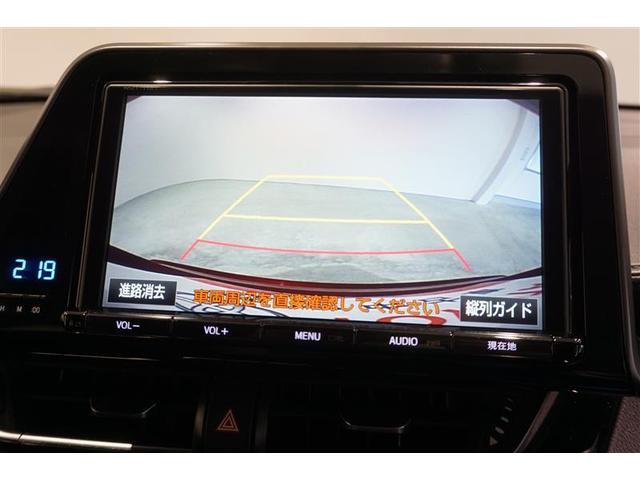 S フルセグ メモリーナビ DVD再生 バックカメラ 衝突被害軽減システム ETC(9枚目)