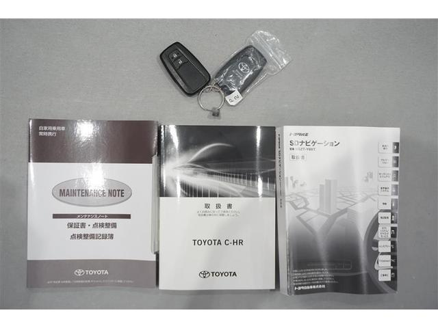 S フルセグ メモリーナビ DVD再生 バックカメラ 衝突被害軽減システム ETC(20枚目)