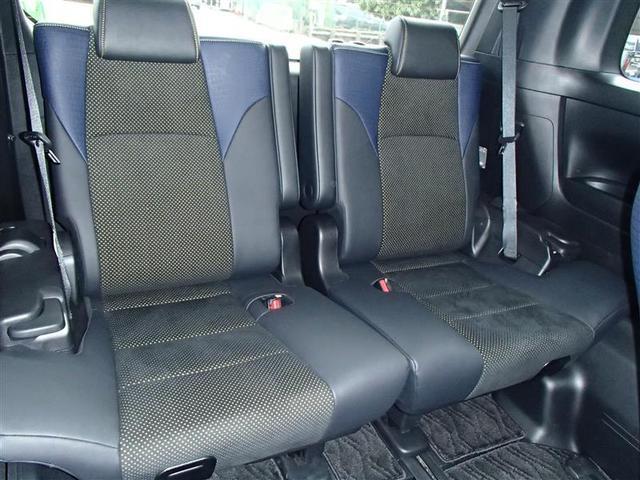トヨタ ヴェルファイア 2.5Z Aエディション ゴールデンアイズ 試乗車