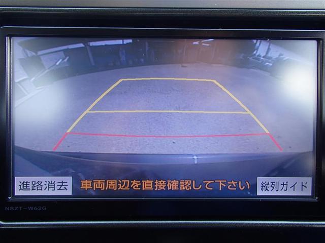 トヨタ オーリス 150X Sパッケージ ワンオーナー ナビ TV