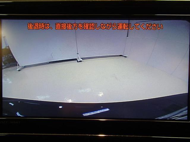 トヨタ ヴィッツ ハイブリッドF オートエアコン ナビ TV バックカメラ