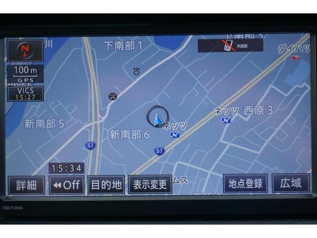 トヨタ アクア S メモリーナビ CD ワンオーナー 記録簿