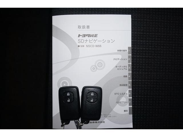 F スマートキー ナビ TV バックカメラ CD(20枚目)