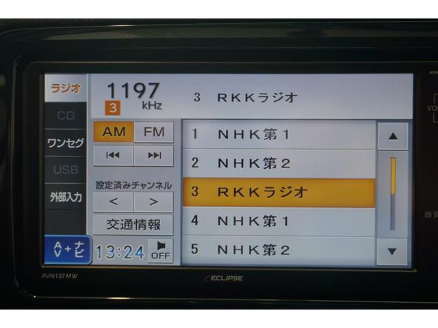 F ナビ TV バックカメラ(7枚目)