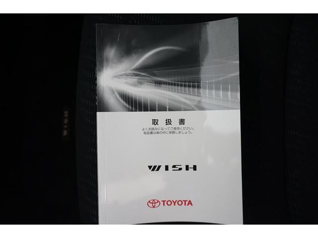 1.8X キーレス ナビ TV バックカメラ ETC(19枚目)