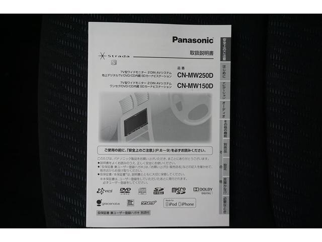 1.8X キーレス ナビ TV バックカメラ ETC(20枚目)