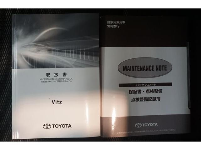 「トヨタ」「ヴィッツ」「コンパクトカー」「熊本県」の中古車19
