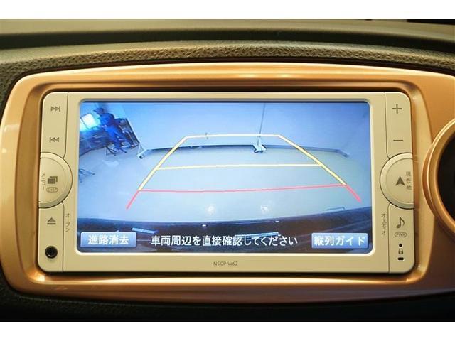 「トヨタ」「ヴィッツ」「コンパクトカー」「熊本県」の中古車10