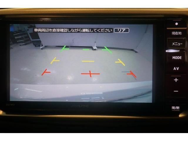 「トヨタ」「ヴィッツ」「コンパクトカー」「熊本県」の中古車9