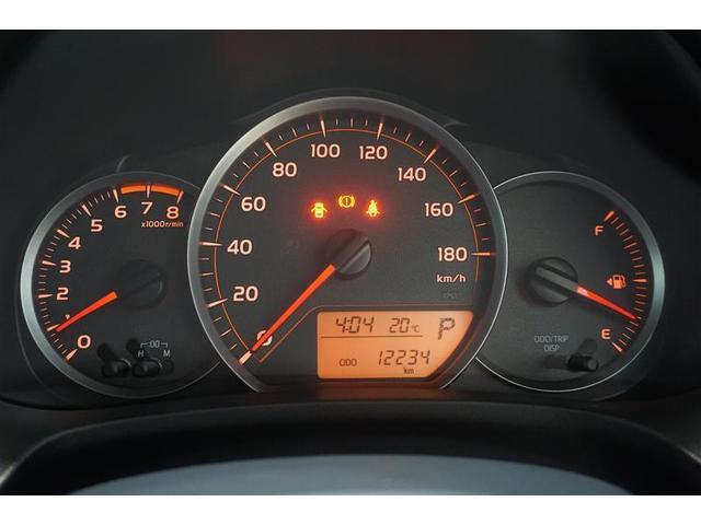 「トヨタ」「ヴィッツ」「コンパクトカー」「熊本県」の中古車13