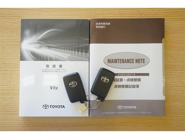 「トヨタ」「ヴィッツ」「コンパクトカー」「熊本県」の中古車17