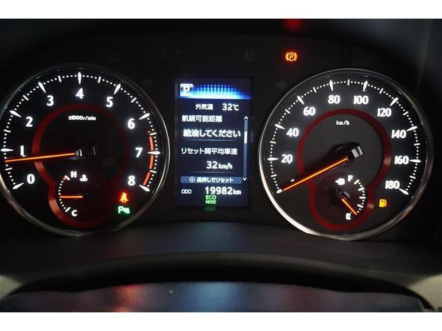 2.5Z Gエディション フルセグ メモリーナビ DVD再生 後席モニター バックカメラ 衝突被害軽減システム 両側電動スライド LEDヘッドランプ 乗車定員7人 3列シート 記録簿(10枚目)