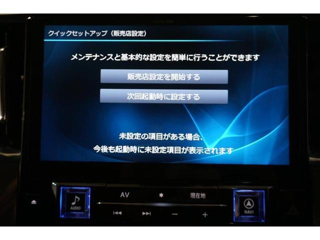 2.5Z Gエディション フルセグ メモリーナビ DVD再生 後席モニター バックカメラ 衝突被害軽減システム 両側電動スライド LEDヘッドランプ 乗車定員7人 3列シート 記録簿(11枚目)