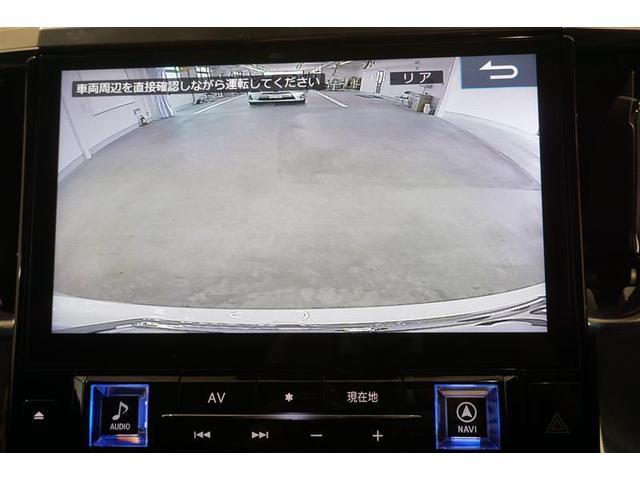 2.5Z Gエディション フルセグ メモリーナビ DVD再生 後席モニター バックカメラ 衝突被害軽減システム 両側電動スライド LEDヘッドランプ 乗車定員7人 3列シート 記録簿(12枚目)