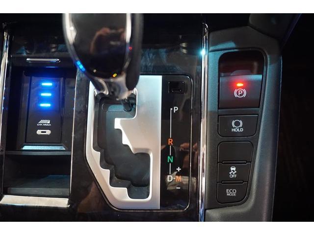 2.5Z Gエディション フルセグ メモリーナビ DVD再生 後席モニター バックカメラ 衝突被害軽減システム 両側電動スライド LEDヘッドランプ 乗車定員7人 3列シート 記録簿(13枚目)