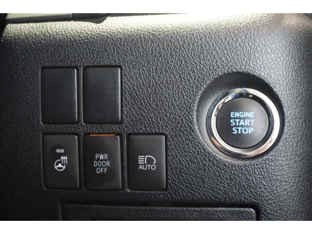 2.5Z Gエディション フルセグ メモリーナビ DVD再生 後席モニター バックカメラ 衝突被害軽減システム 両側電動スライド LEDヘッドランプ 乗車定員7人 3列シート 記録簿(17枚目)